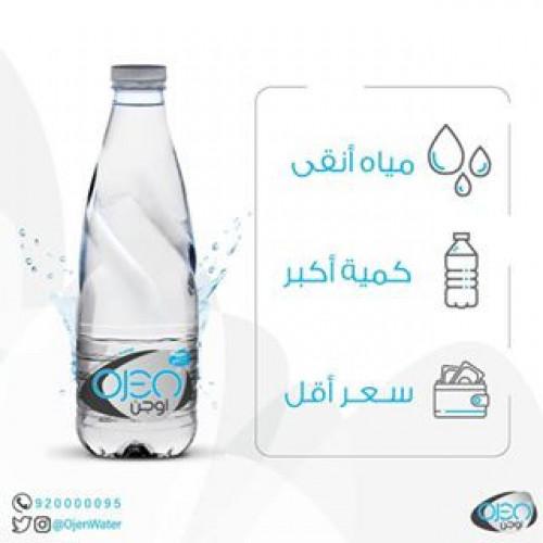 مياه الهدا 330مل Hada كرتون 32قارورة اغراض العائلة