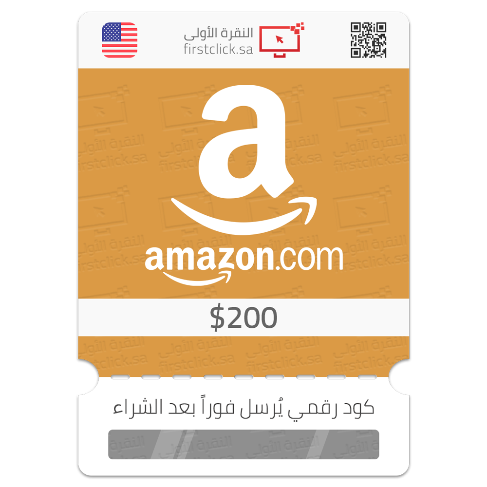 بطاقة هدية متجر أمازون 200 دولار أمريكي Amazon Gift Card
