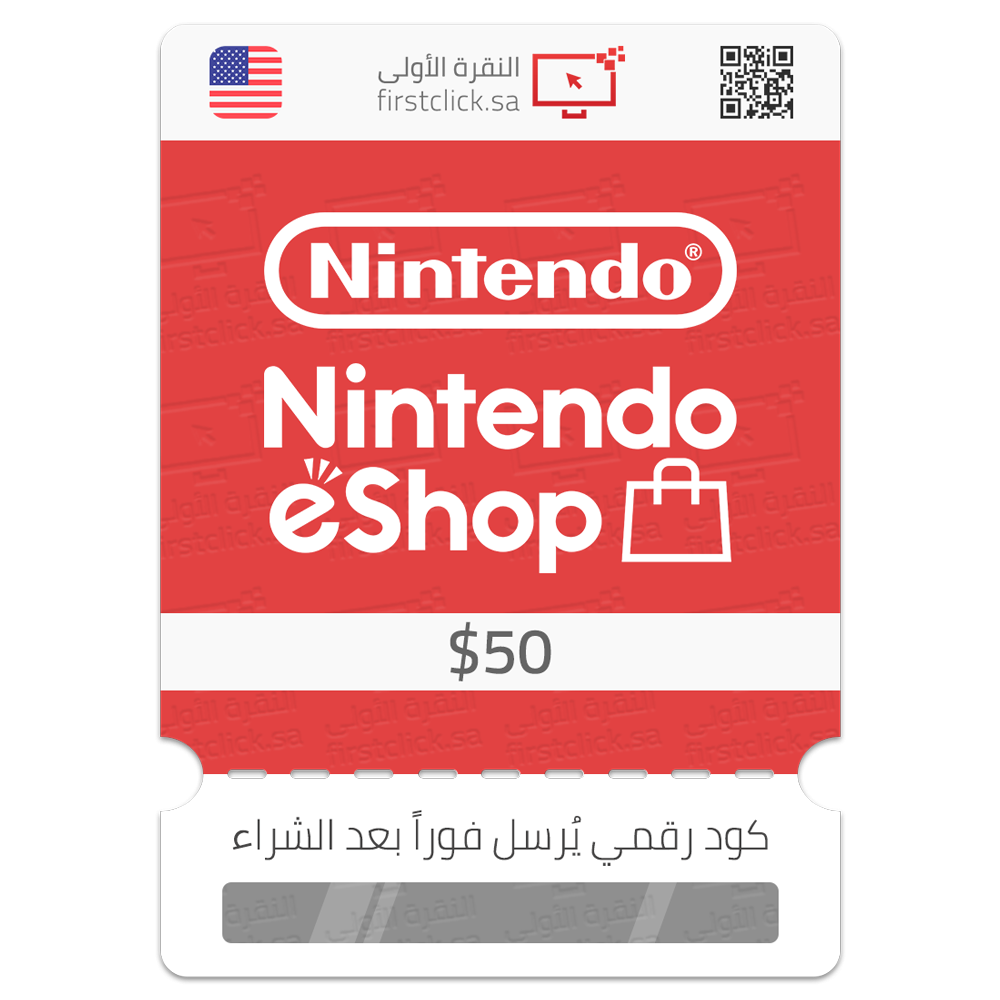 بطاقة هدية نينتيندو إي شوب أمريكي 50 دولار Nintendo eShop Gift Card