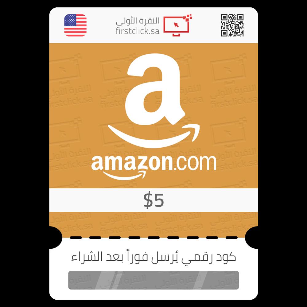 بطاقة هدية متجر أمازون 5 دولار أمريكي Amazon Gift Card