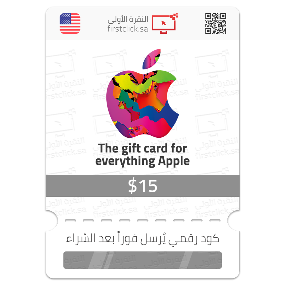 بطاقة هدية أبل آيتونز 15 دولار أمريكي Apple iTunes Gift Card