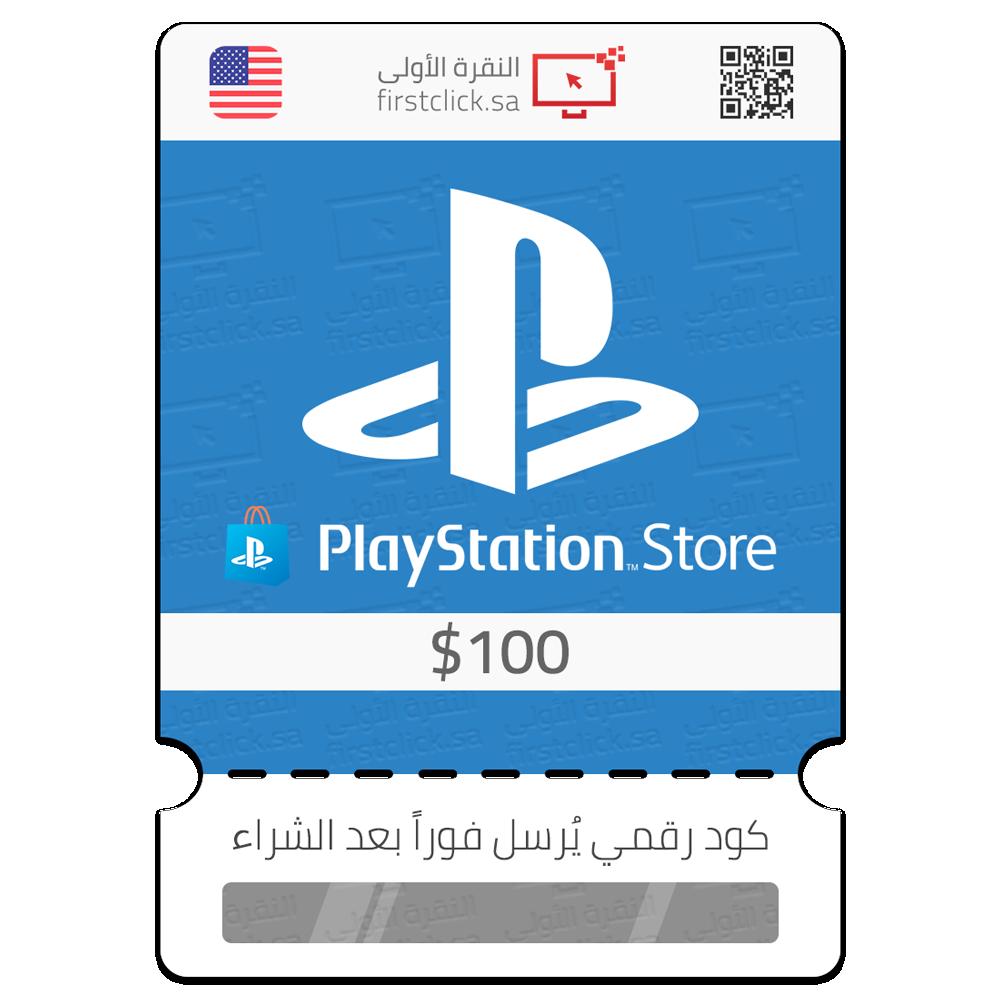 بطاقة هدية سوني بلايستيشن 100 دولار أمريكي PlayStation Store Gift Card