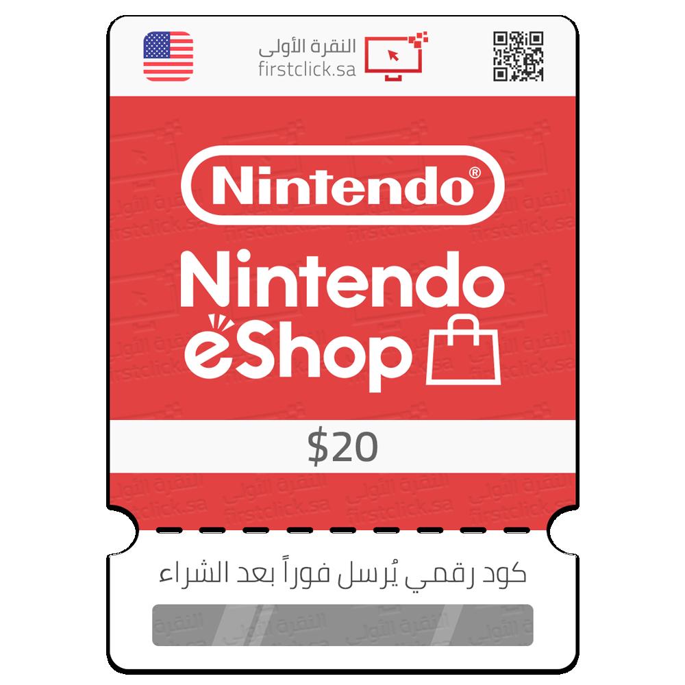بطاقة هدية نينتيندو إي شوب أمريكي 20 دولار Nintendo eShop Gift Card