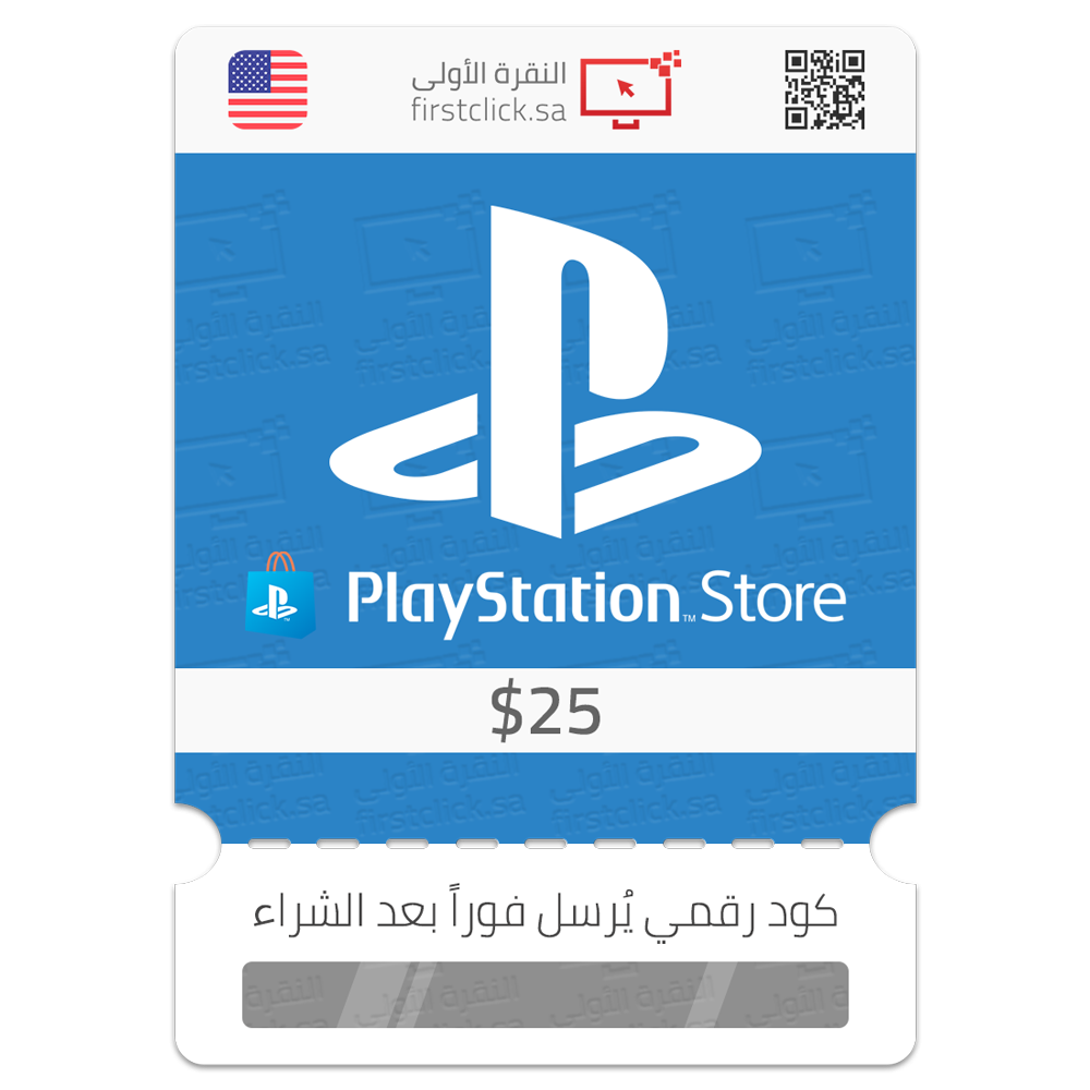 بطاقة هدية سوني بلايستيشن 25 دولار أمريكي PlayStation Store Gift Card