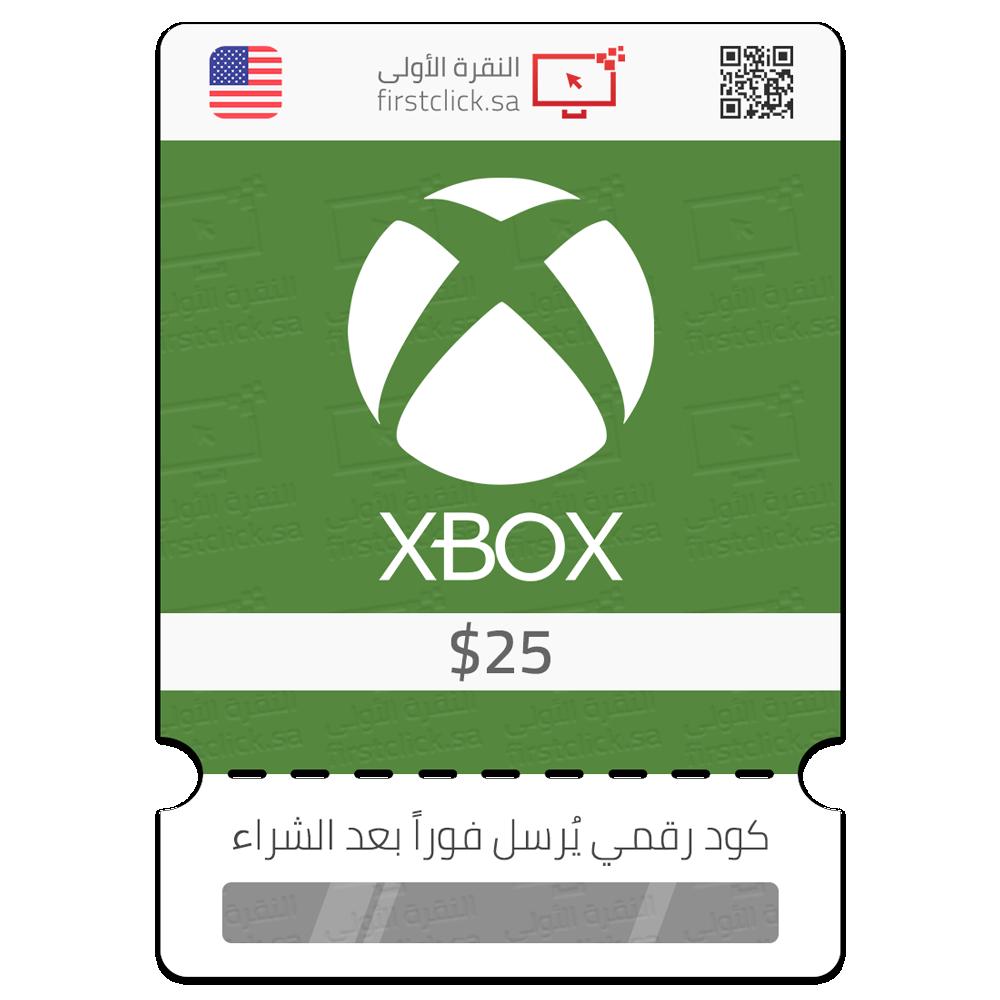 بطاقة هدية متجر اكس بوكس 25 دولار أمريكي Xbox Gift Card
