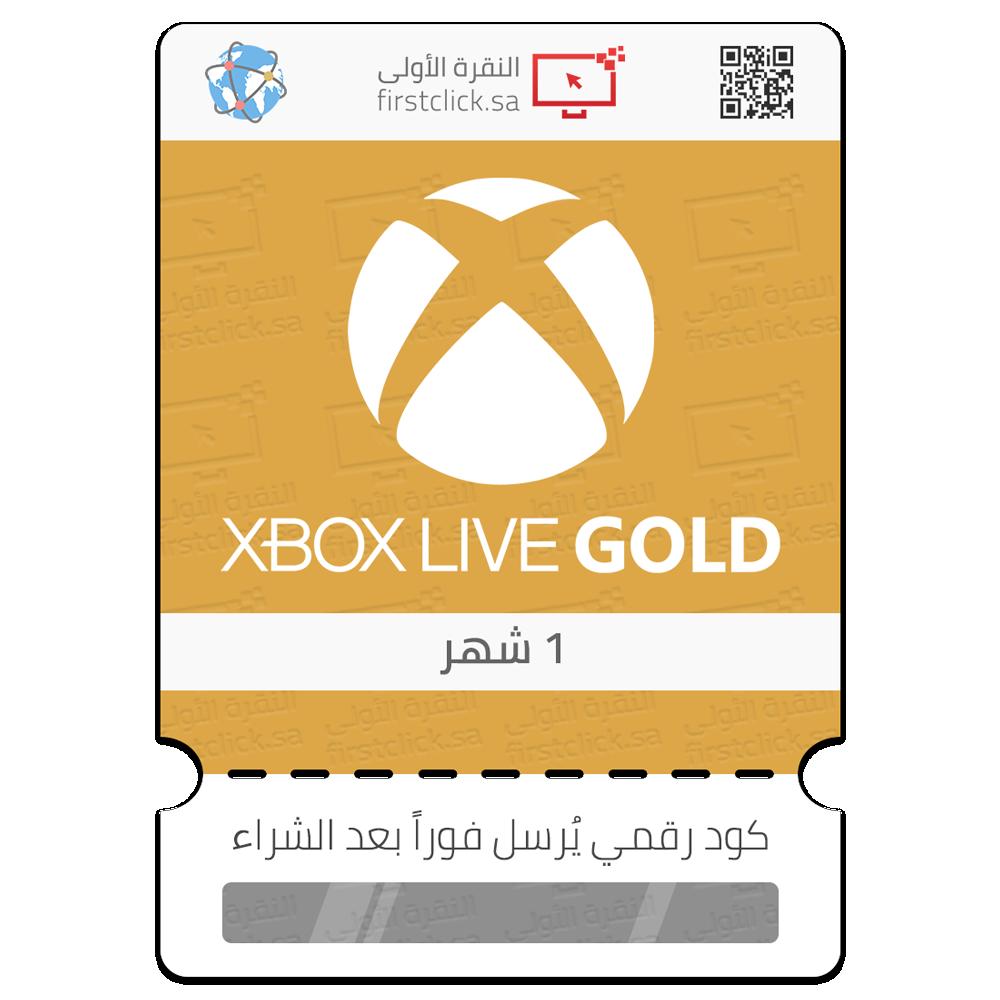 بطاقة هدية اكس بوكس لايف قولد عالمي 1 شهر Xbox Live Gold