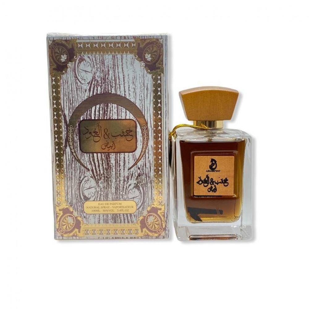 عطر خشب عود ابيض khashab  oud white parfume