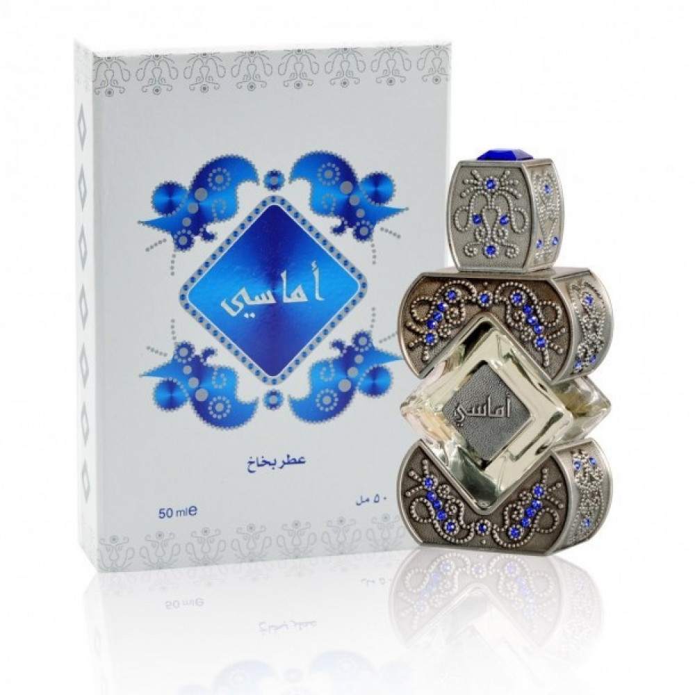 عطر السنان اماسي ازرق alsenan blue amassi parfum