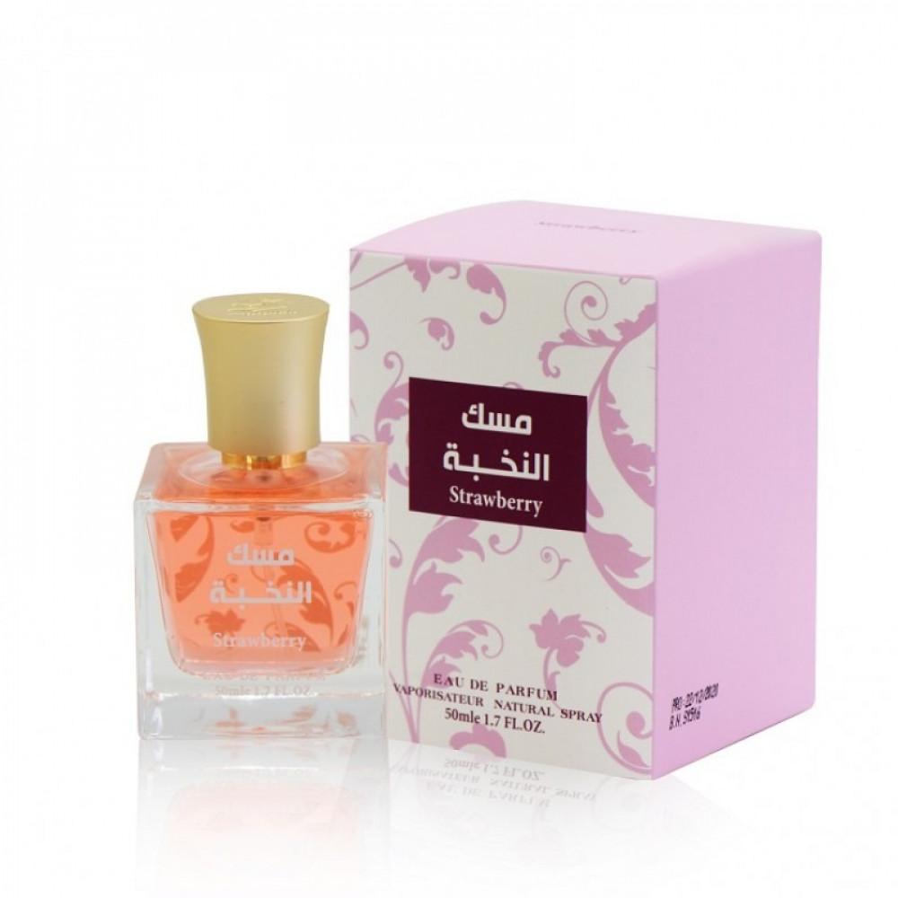 عطر السنان مسك الطهارة بنكهه الفراولة alsenan musk purity with strawbe