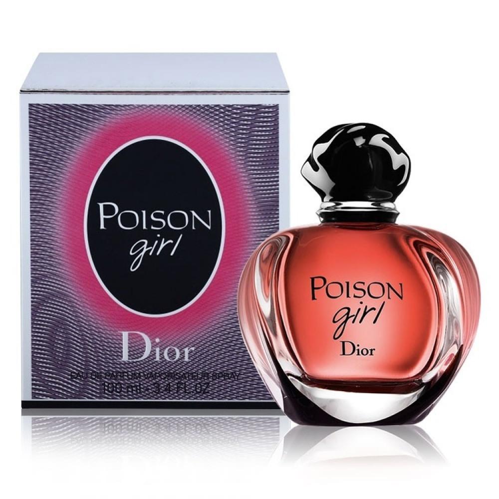 عطر بويزون جيرل ديور poison girl dior perfume