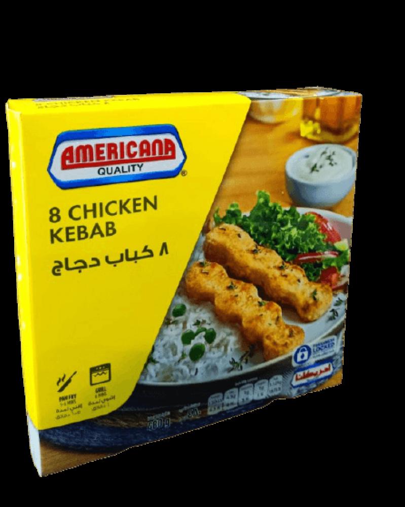 8 كباب دجاج امريكانا 480غ اسواق المحسن