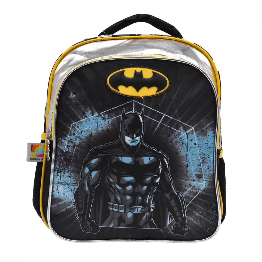 شنطة ظهر باتمان, Batman, Backpack