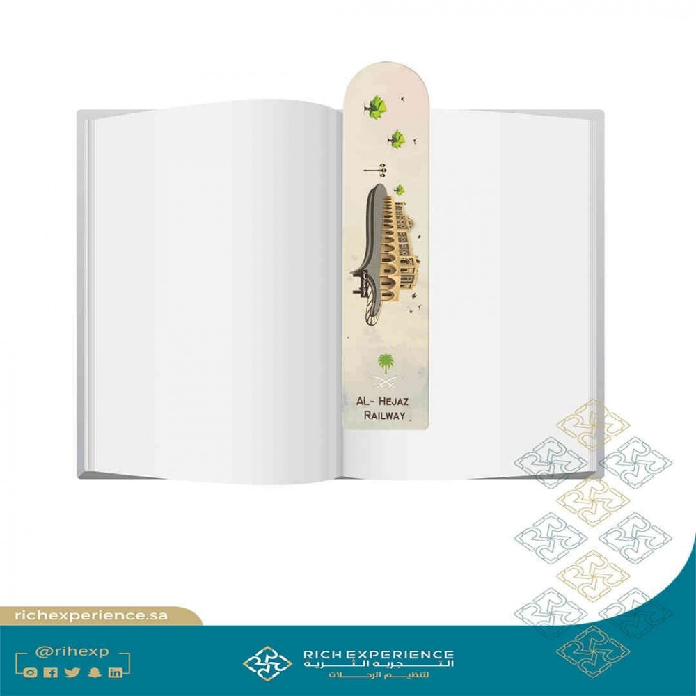 فاصل كتاب سكة حديد الحجاز  Hejaz Railway Bookmark