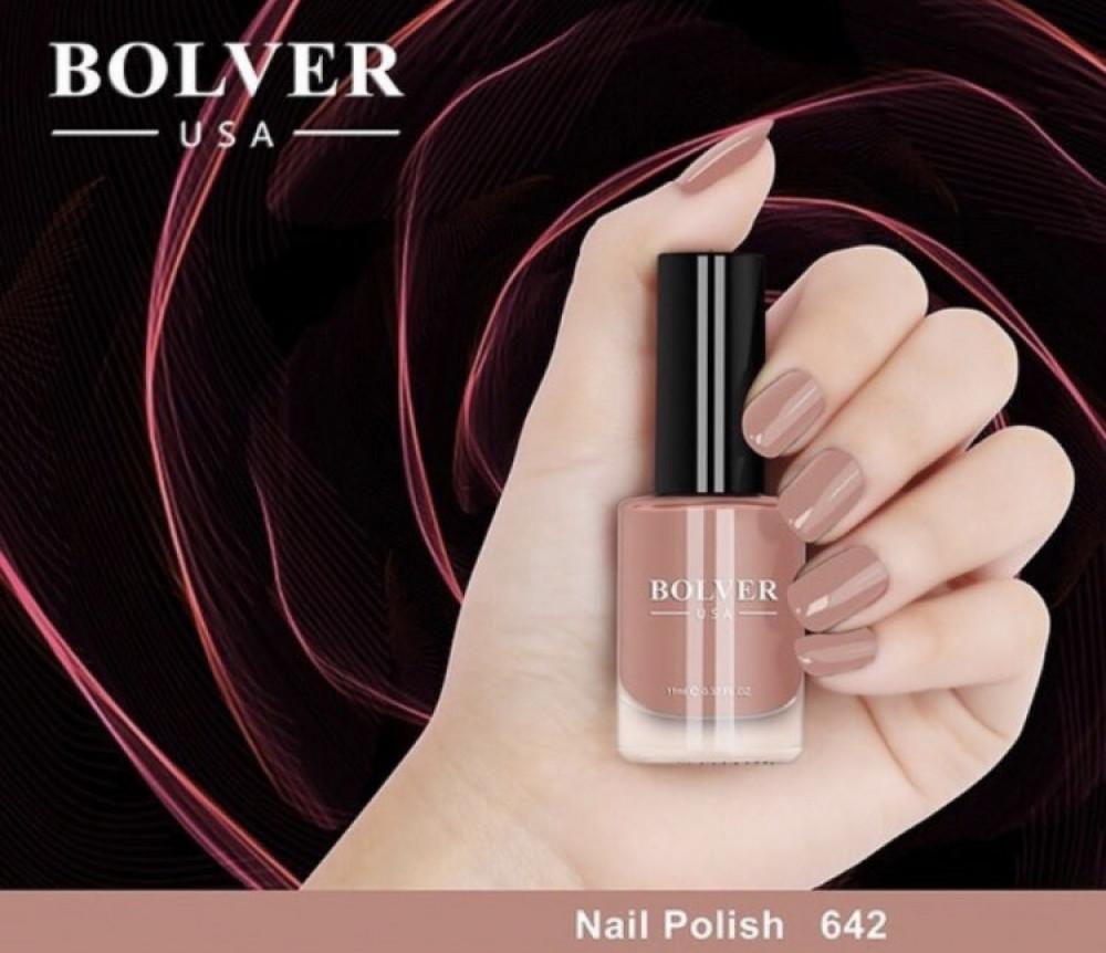 أجمل مناكير بولفير BOLVER - متجر فيوم