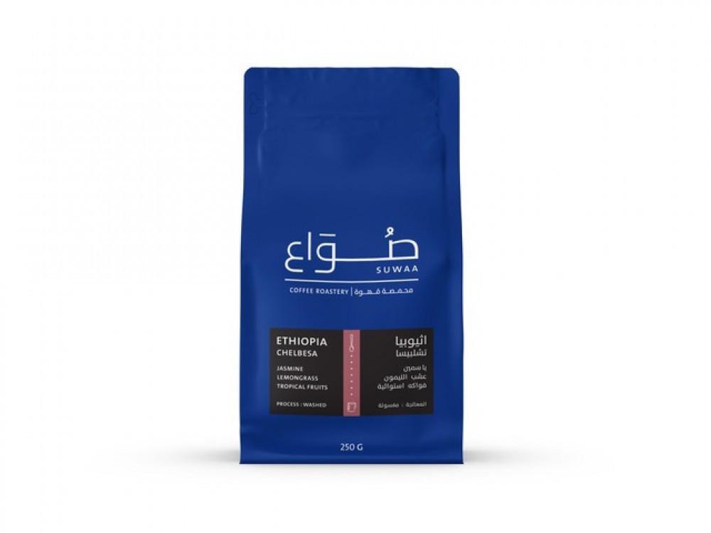 متجر كوفي كلاود محامص قهوة محمصة صواع تركية مختصة مجيد باردة عربية دان