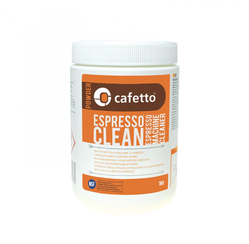 منظف آلة اسبريسو 500g - كافيتو متجر كوفي كلاود ادوات تنظيف محامص قهوة