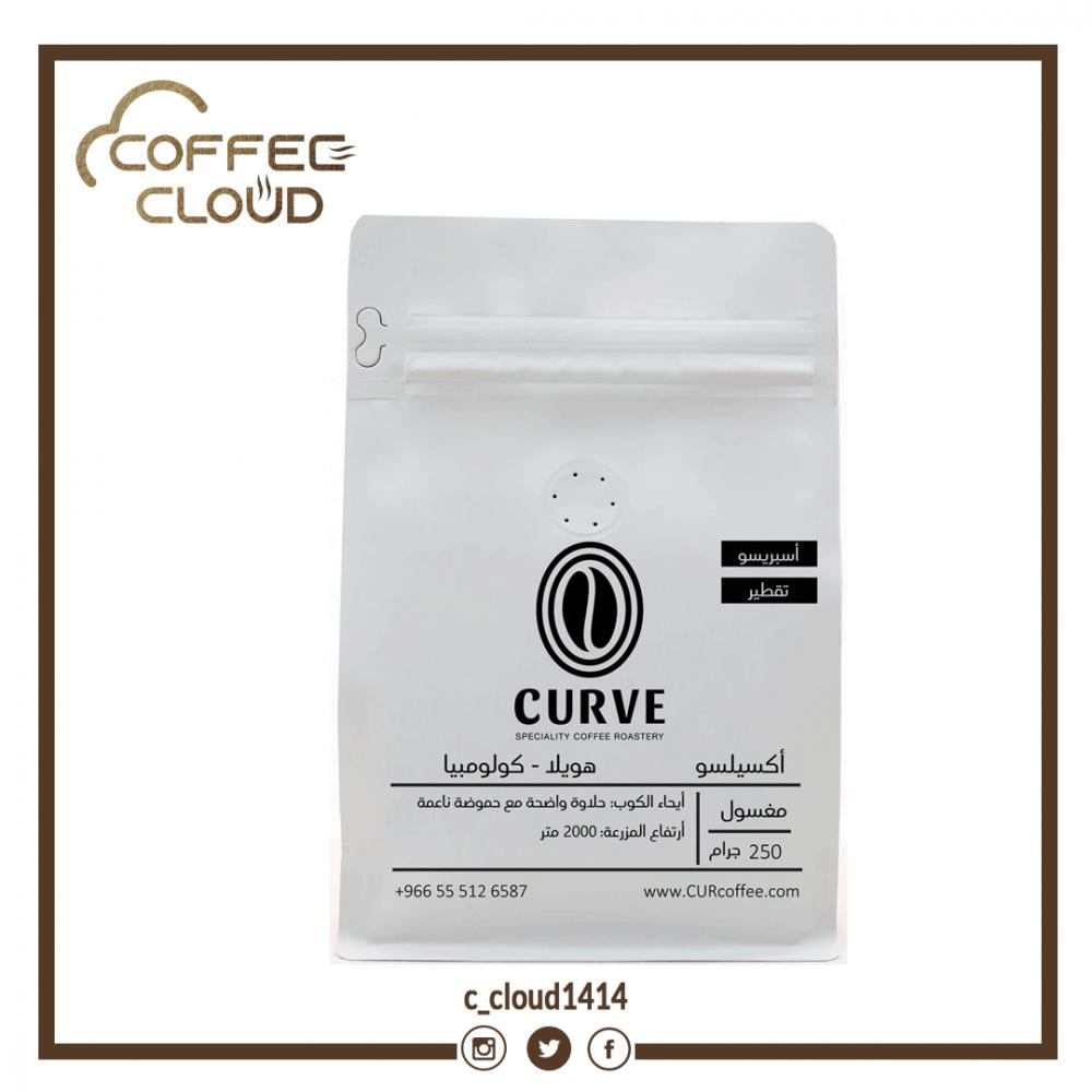متجر كوفي كلاود محامص قهوة محمصة كيرف تركية مختصة مجيد باردة عربية دان