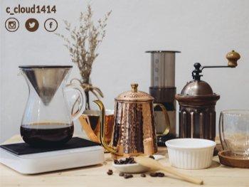 ادوات تحضير القهوة