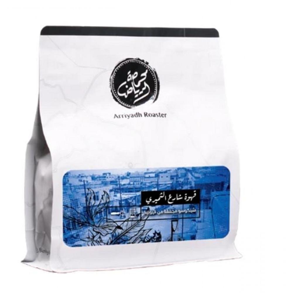 متجر كوفي كلاود محامص قهوة محمصة الرياض تركية مختصة مجيد باردة عربية د