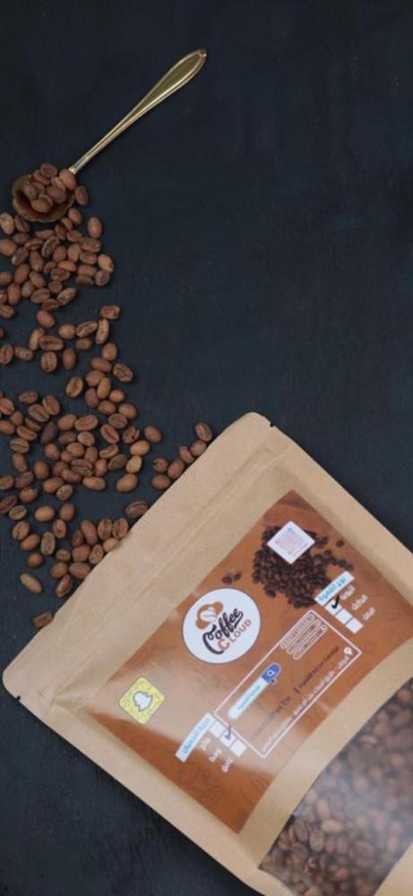 متجر كوفي كلاود محامص قهوة قهوة عربية اثيوبيا 500 جرام- سحابة القهوة
