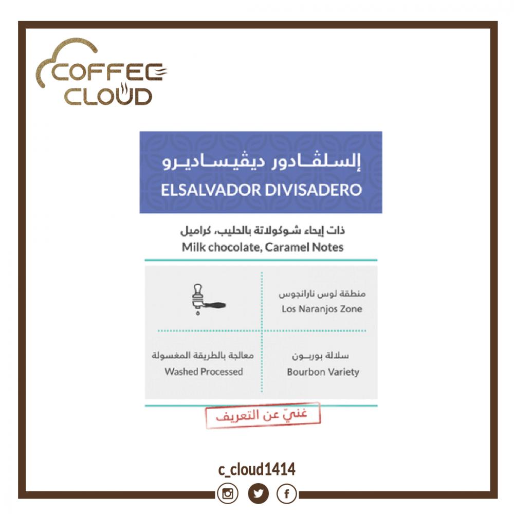 متجر كوفي كلاود محامص قهوة محمصة كفة تركية مختصة مجيد باردة عربية دانك