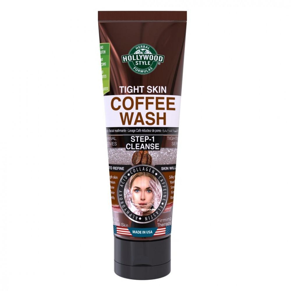 غسول القهوة لشد البشرة من هوليوود ستايل  -منتج امريكي-