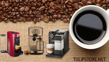 مكائن قهوة منزلية