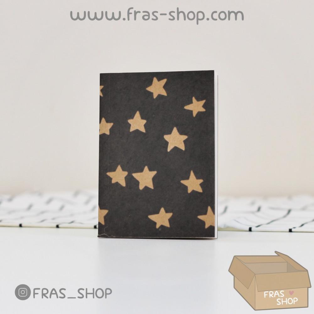 دفتر النجوم