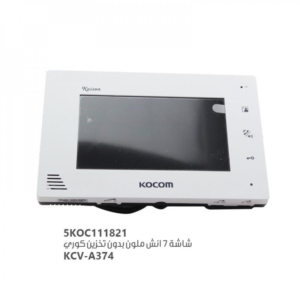 شاشة  7انش  4خط  LCD