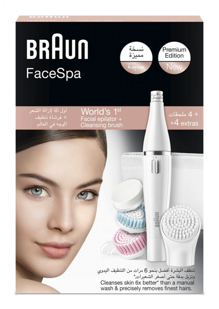 Braun FaceSpa Facial Epilator  Cleanser With 3 Beauty Brushes for Wom