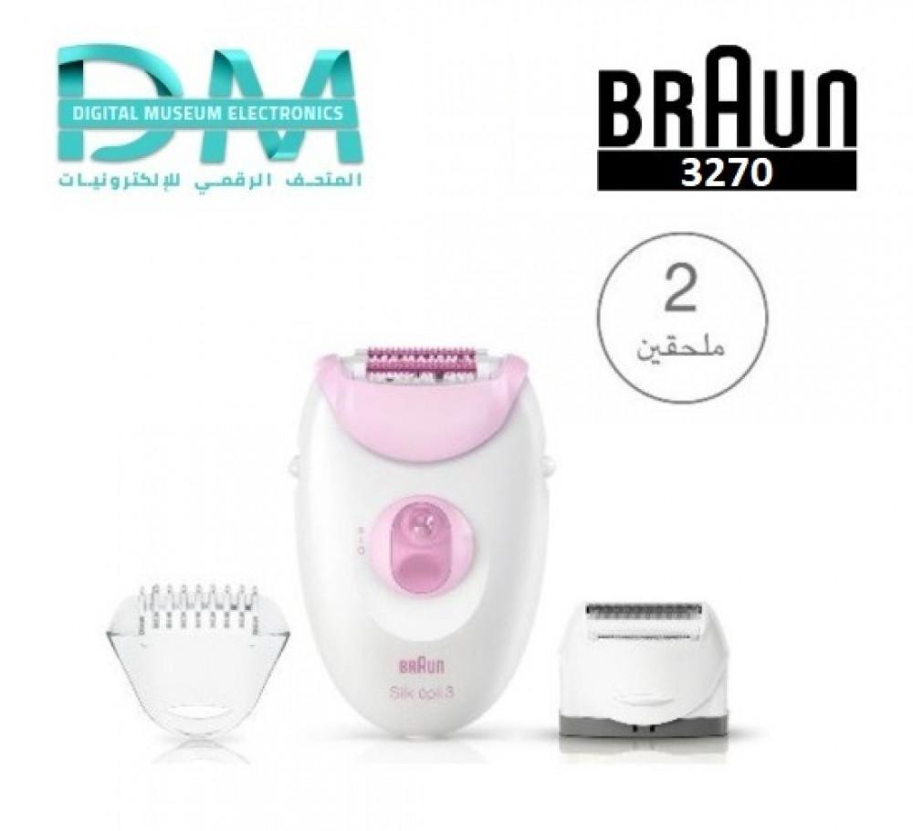 حلاقة براون نسائي Braun 3270