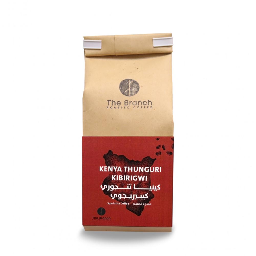 قهوة مختصة كينيا تنجوري كيبيريجوي ذا برانش