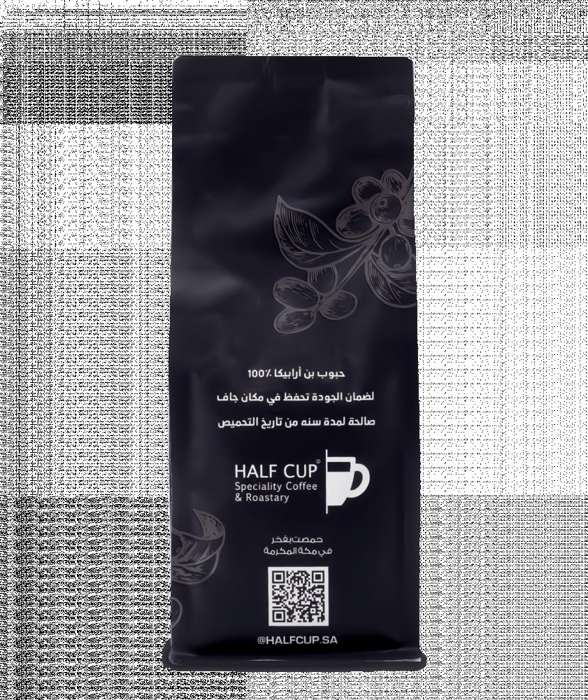 بياك-هاف-كب-كولمبي-سوبريمو-قهوة-مختصة