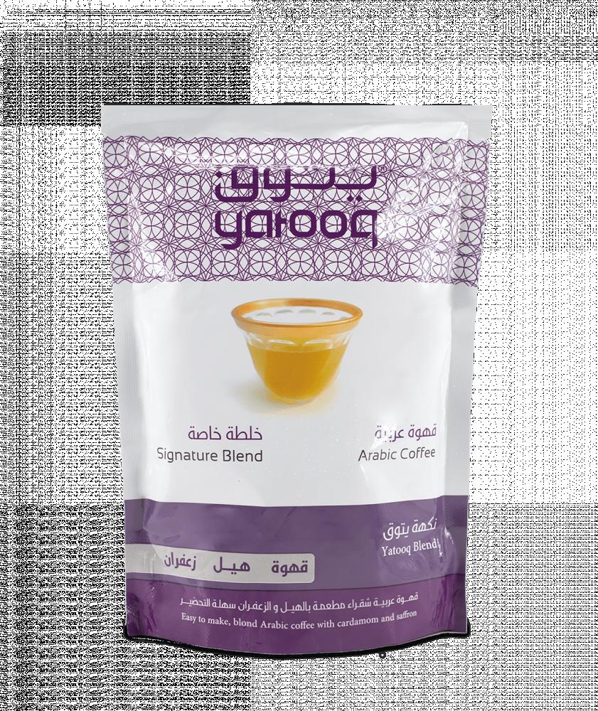 بياك-يتوق-قهوة-عربية-نكهة-يتوق-الخاصة-قهوة-عربية