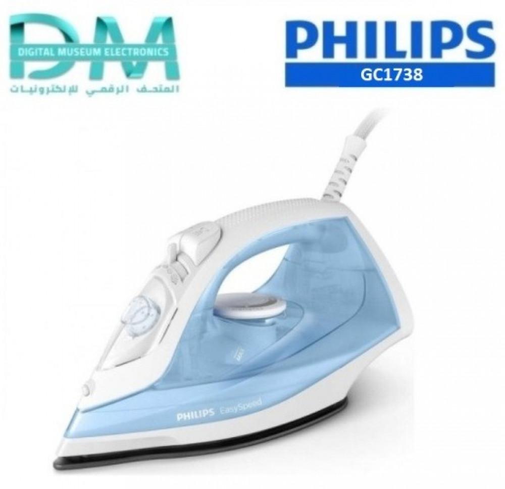كاوية فيليبس بخار 2000 واط Philips steam Iron Easyspeed GC1738