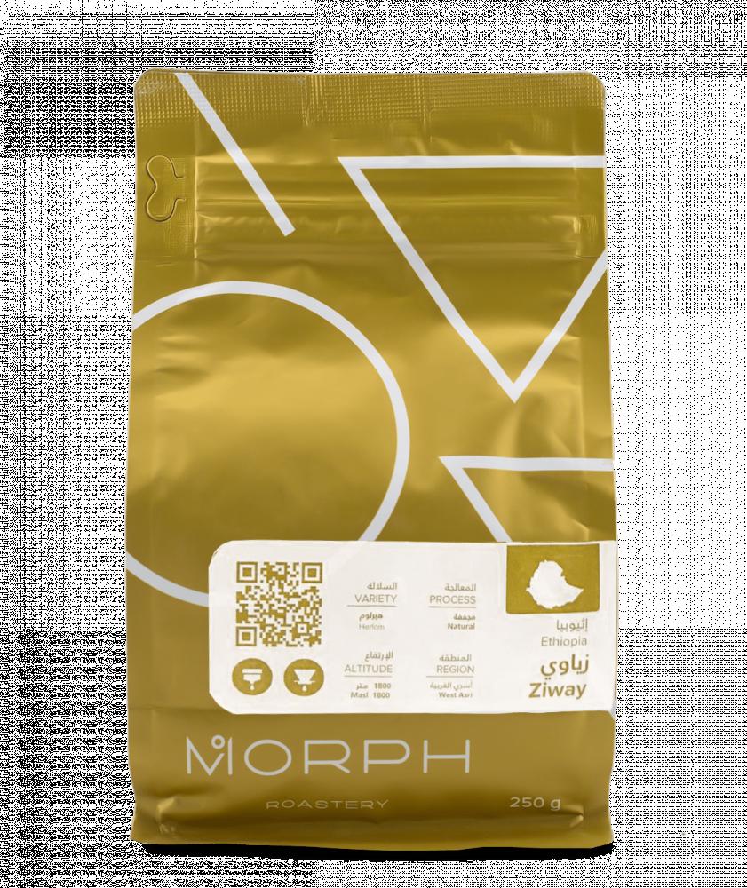 بياك-مورف-اثيوبيا-زياوي-قهوة-مختصة