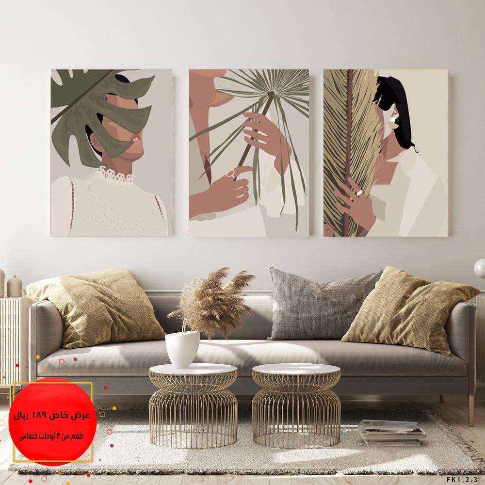 لوحات كانفس