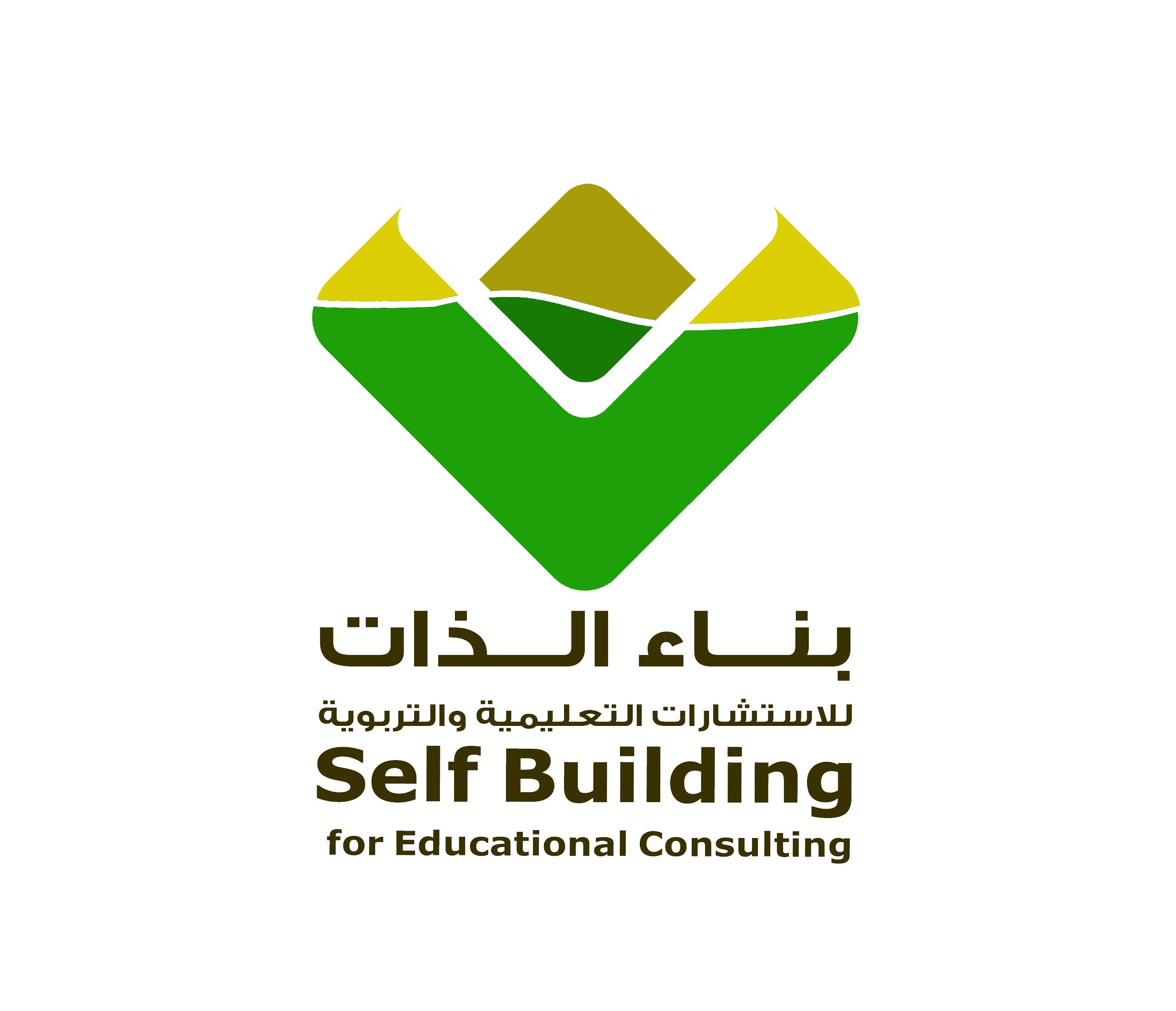 متجر بناء الذات
