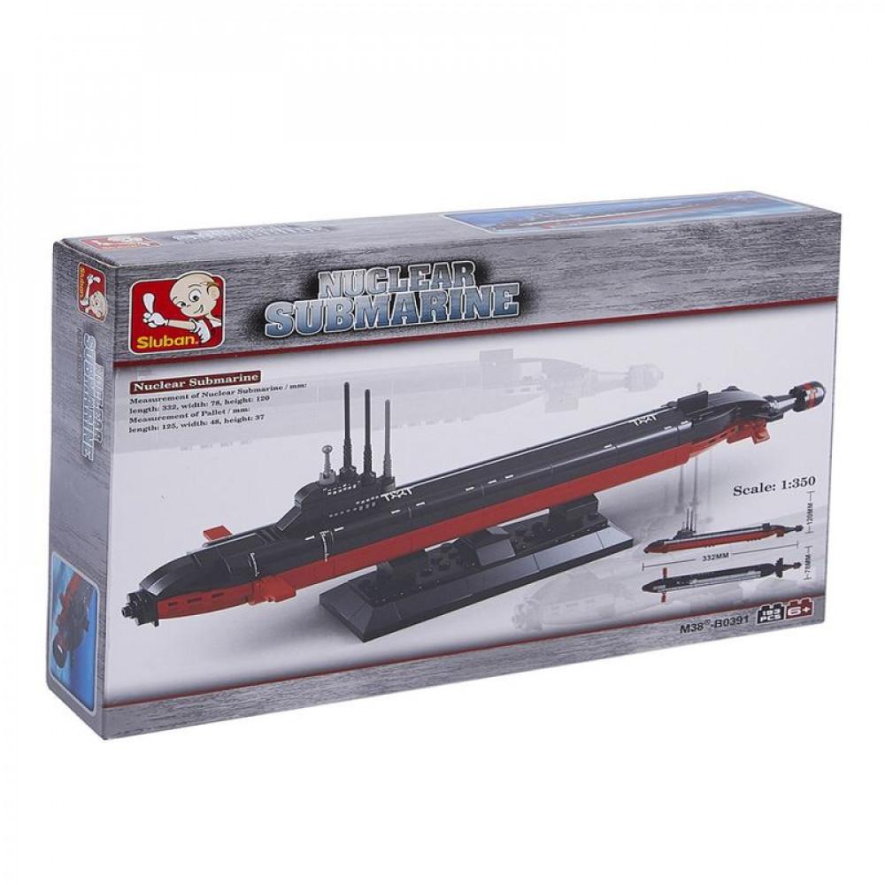سلوبان, قطع تركيب , الغواصة, Toys, , Sluban, ألعاب, Submarine