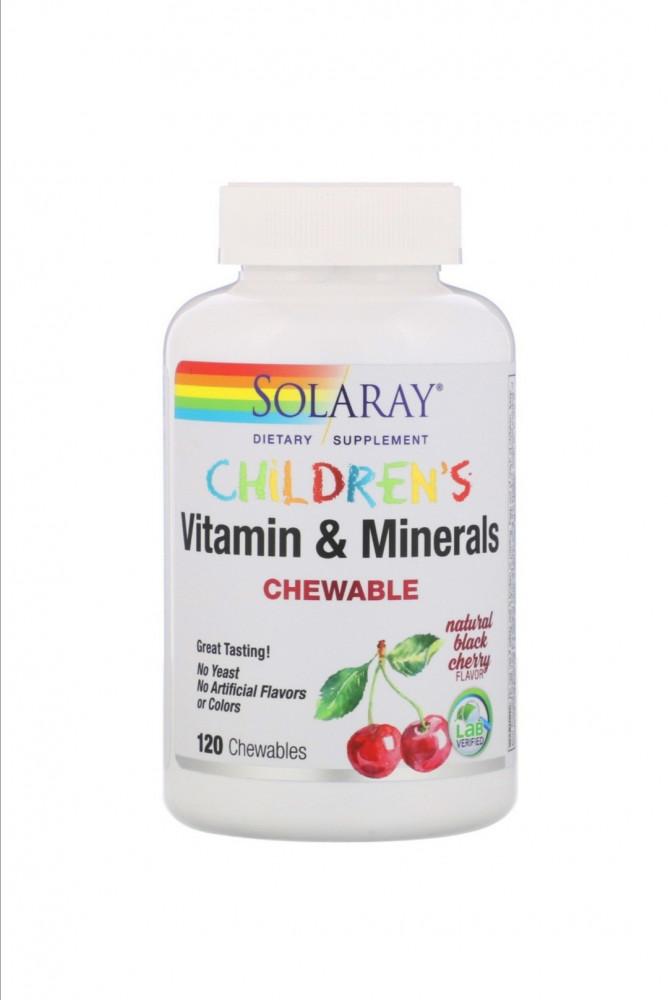 فيتامينات متعددة ومعادن خاصة للأطفال بطعم الكرز multi vitamins childs