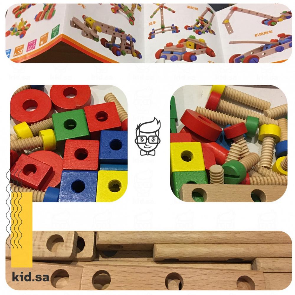 لعبة صنع الاشكال الخشبية