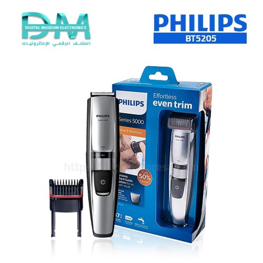 ماكينة حلاقة فيليبس Philips BT5205
