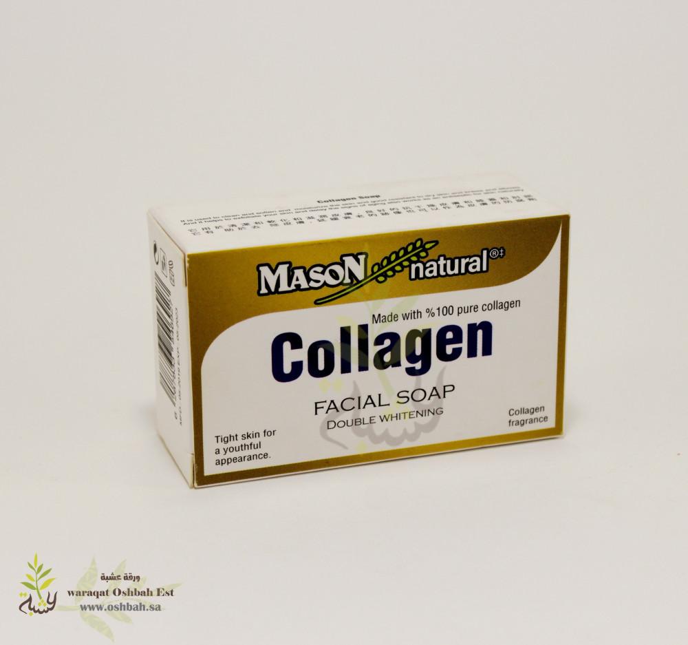 صابون الكولاجين