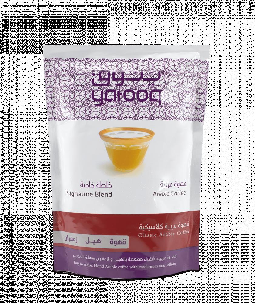 بياك-يتوق-قهوة-عربية-كلاسيك-قهوة-عربية