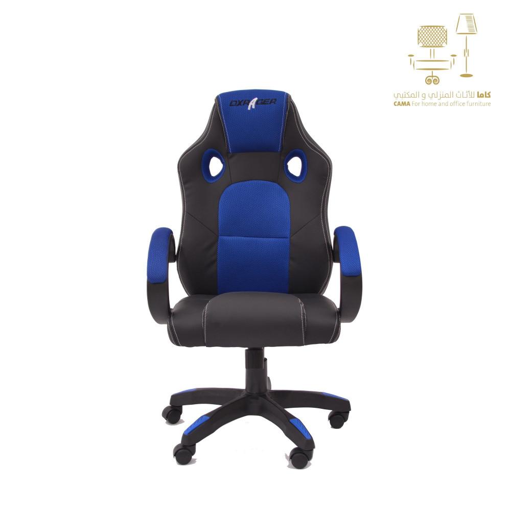 كرسي قيمر ازرق C-SD-1507-bule