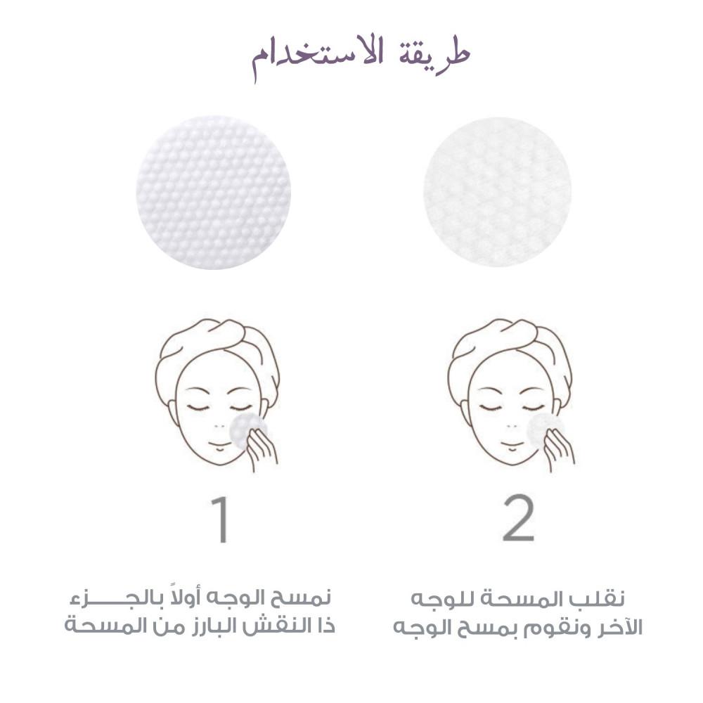 مسحات الوجه القطنية لتقشير آثار حب الشباب مسحات تقشير البشرة تنظيف