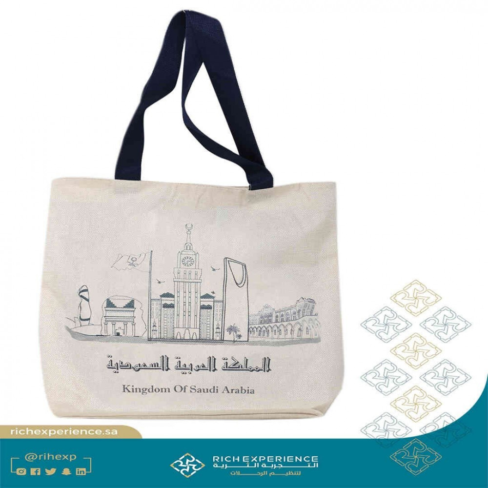 KSA Buildings B W Bag