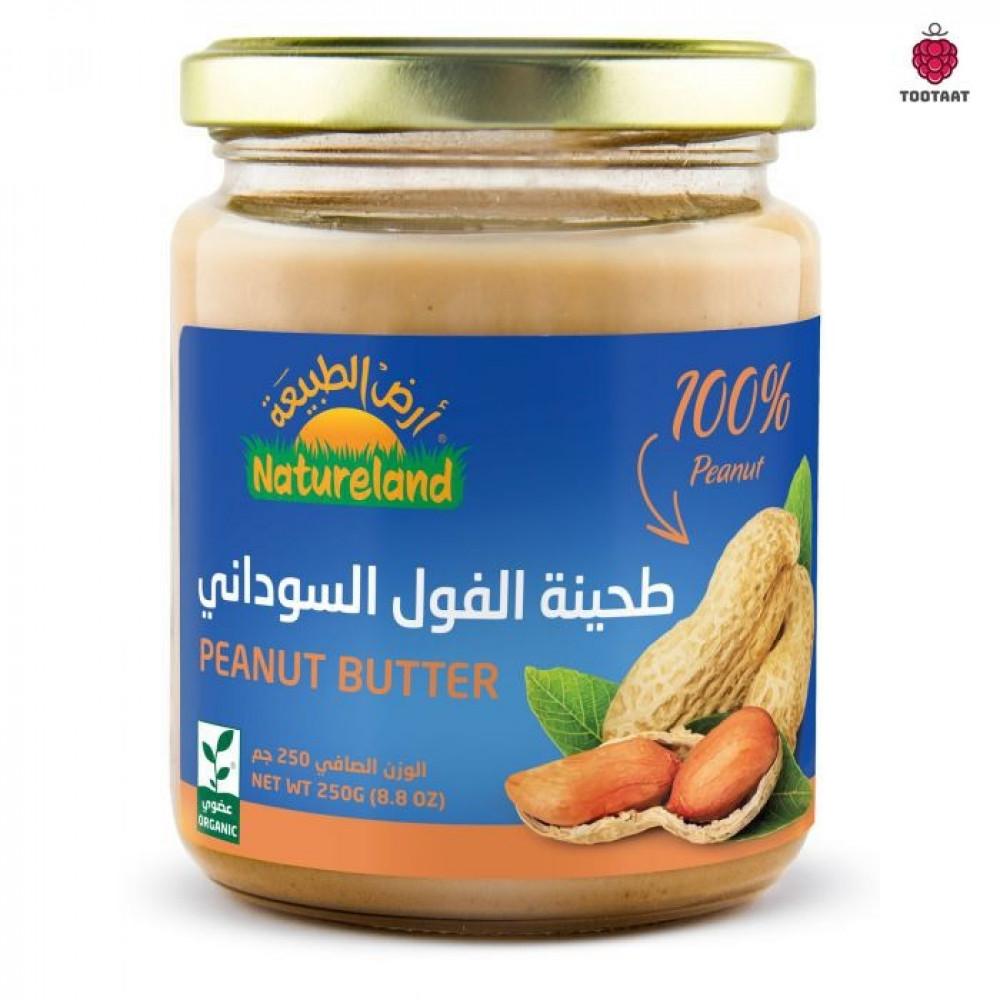 طحينة الفول السوداني Natureland Peanut Butter 250g