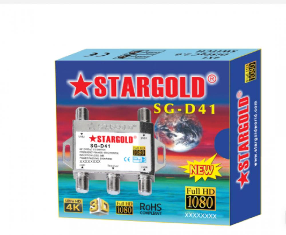 قسام دايزك ستار جولد صغير STARGOLD SG-D41