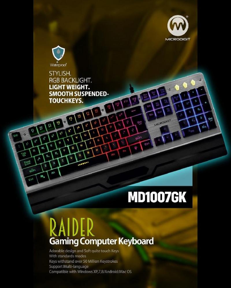 كيبورد العاب مايكرودجيت MD1007GK